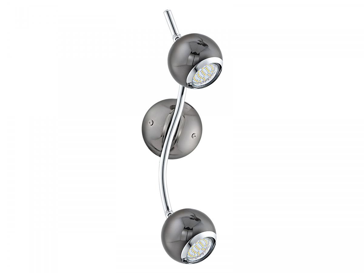 """Wandleuchten - LED Wand Deckenleuchte Welle """"Bimeda"""", 2 Spots  - Onlineshop Hellweg"""