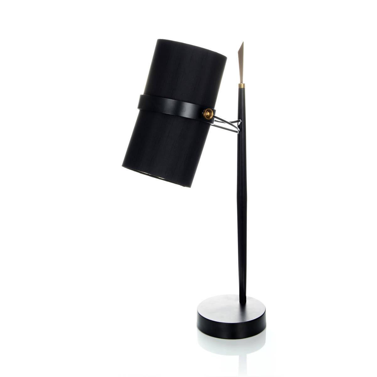 """Tischleuchten - Tischlampe """"Novum 110"""", schwarz  - Onlineshop Hellweg"""